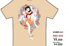 DNC01E-72j
