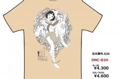 DNC01H-72j
