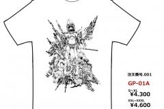 GP01A-72j