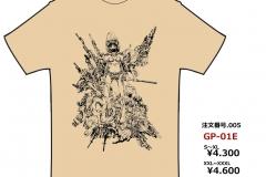 GP01E-72j