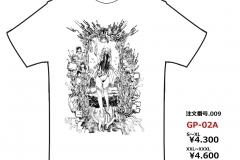 GP02A-72j